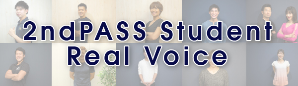 2ndPASS Student Real Voice